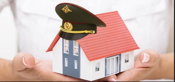 Военный заем на недвижимость.