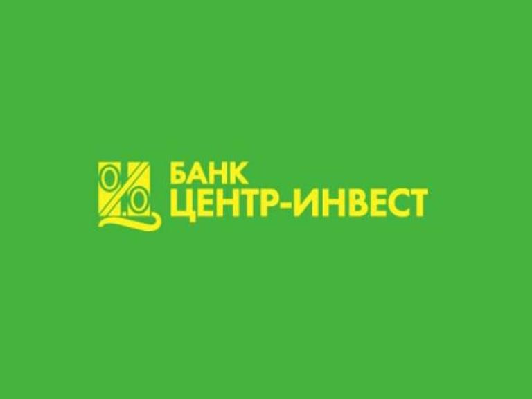 центр инвест банк рассчитать кредит онлайн калькулятор