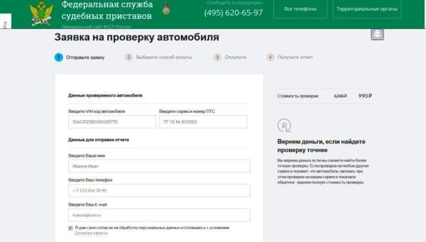 Доступ к базе НБКИ при помощи онлайн-системы