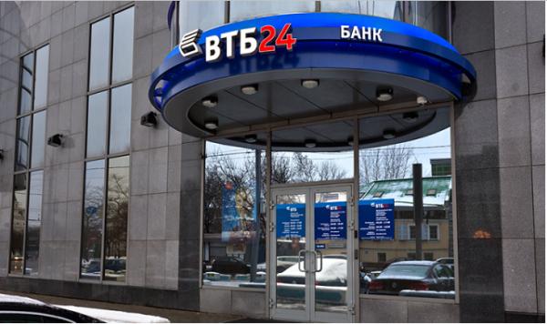 Отказ ВТБ в ипотеке, в чем может быть причина