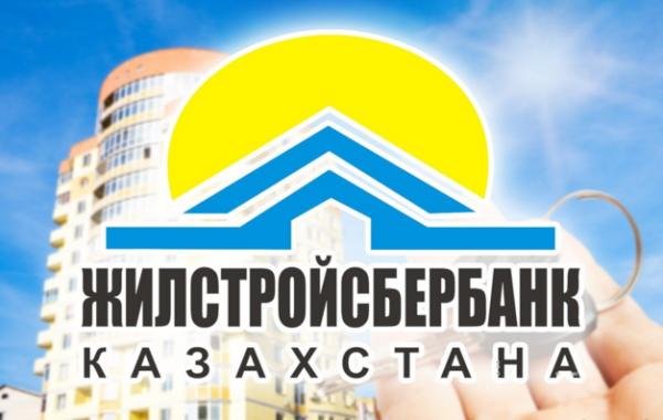 Логотип учреждения.