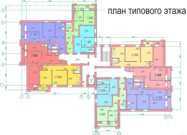 Изображение - Социальная ипотека в нижнекамске Screenshot_2-20-600x433