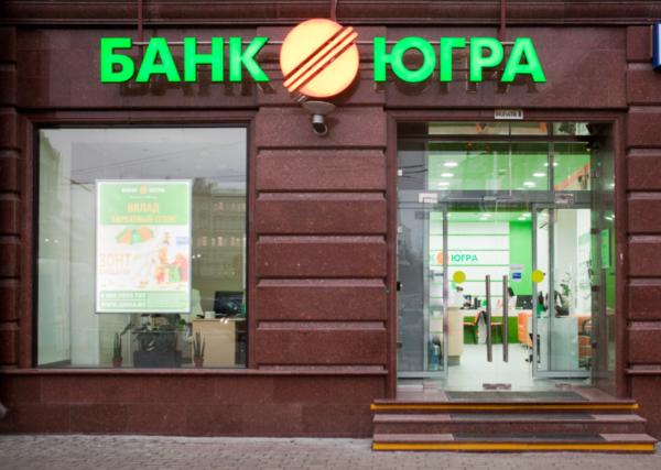 Отделение финансового учреждения.
