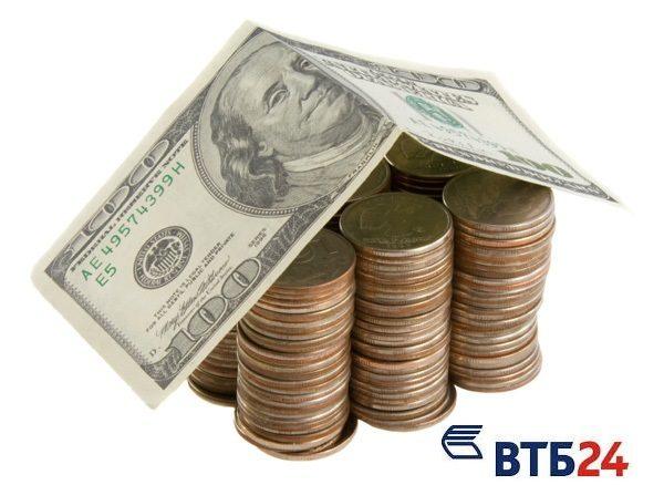 взять в кредит деньги втб 24 расчет пени по ст.395 гк рф калькулятор онлайн