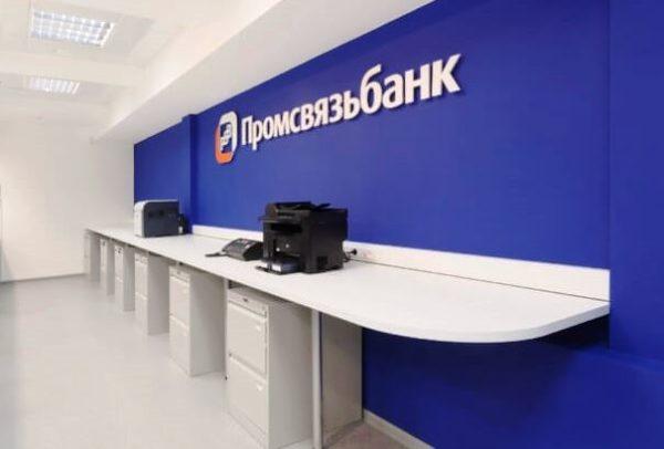 Банки предоставляющие рефинансирование кредита
