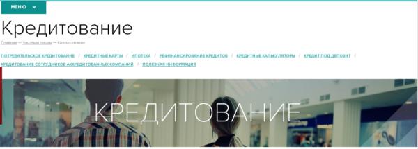 Московская область неработающие пенсионеры жкх