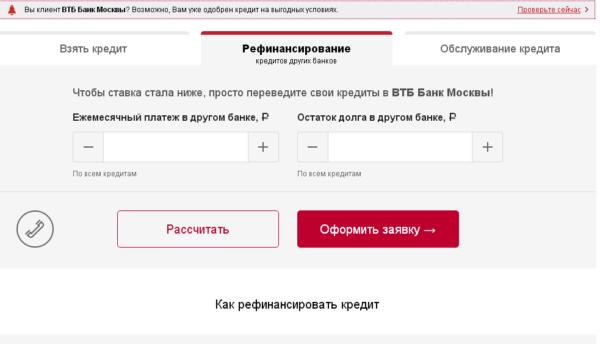 как заказать кредитную карту сбербанка онлайн по телефону