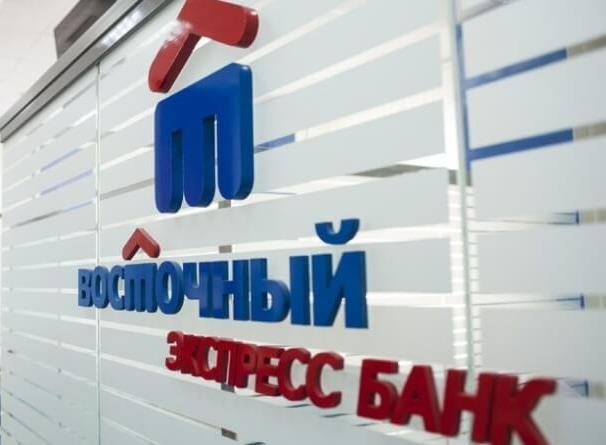 Реструктуризация кредита восточный экспресс банк