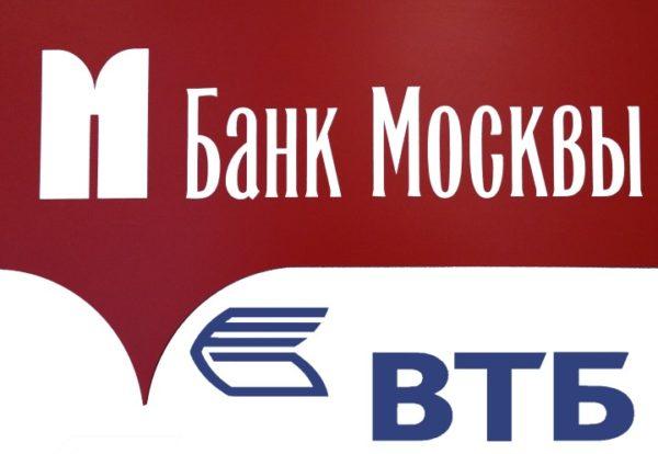 втб банк взять кредит наличными