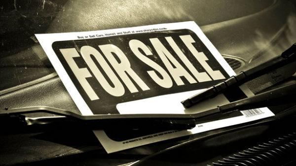 Продажа авто.