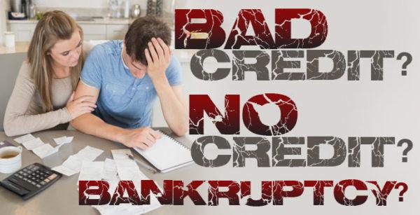 В каком банке самый низкий процент по потребительскому кредиту в 2020