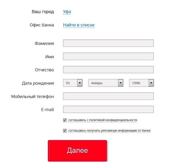Можно ли перевести деньги с кредитной карты на дебетовую сбербанк онлайн