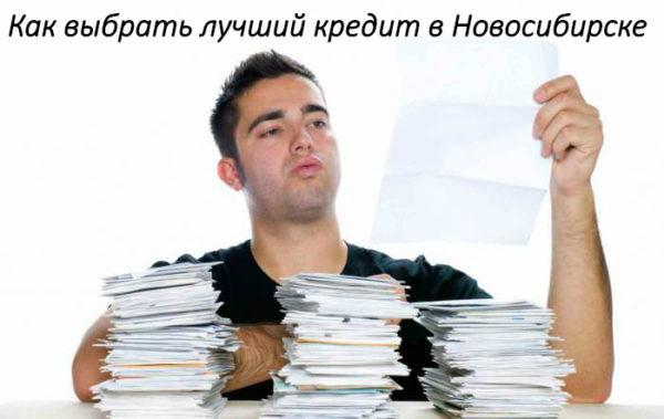 человек рассматривает документы