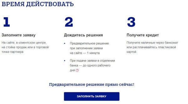 ооо мкк экспресс-займы славгород